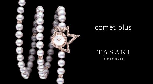 comet plus