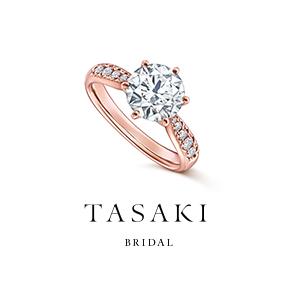 TASAKI 結婚系列